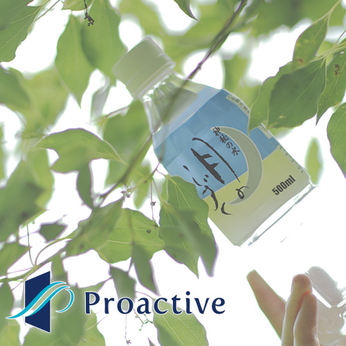 月のしずく、TAKEFU(竹布)、波動スピーカー等の健康商品販売 プロ・アクティブ公式通販サイト