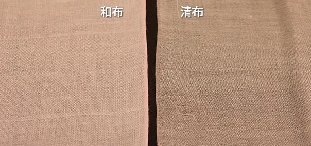 竹布(TAKEFU)竹布ストールの生地比較