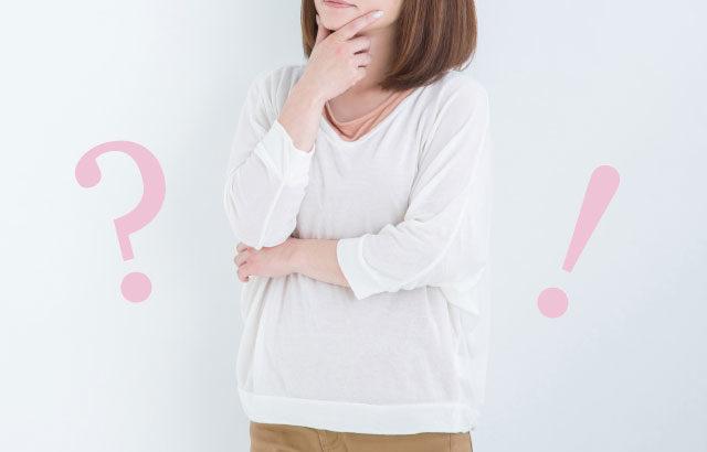 フローラディクス Q&A よくある質問