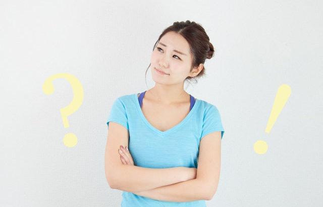 フロー・エッセンスプラス Q&A よくある質問