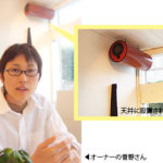 玄米菜食カフェ Holon(ホロン)様