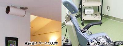 岡田眼科医院様
