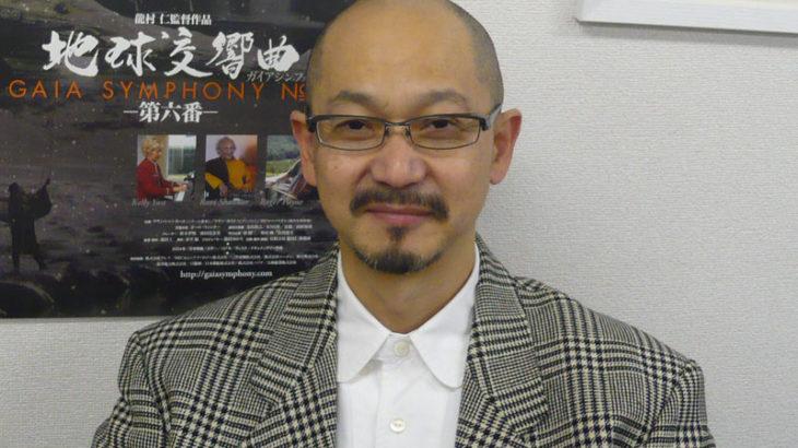 波動スピーカー 株式会社エムズシステム 代表 三浦 光仁さん