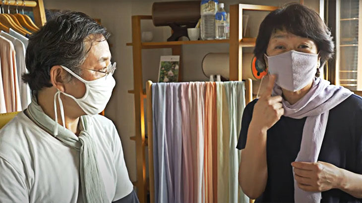 TAKEFUの白いマスク誕生 ~開発者相田雅彦さんインタビュー~